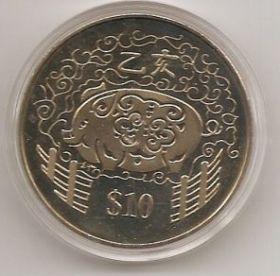 Год свиньи 10 долларов Сингапур  1995