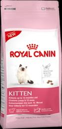 Royal Canin KITTEN для котят ( до 12 мес.)  4 кг.