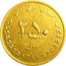Иран 250 риалов 2007 г.