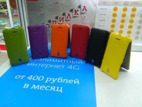 Чехол-книжка для HTC Desire 516