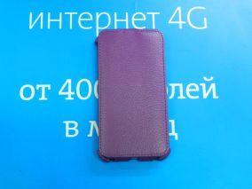 Чехол-книжка для HTC Desire 601 Dual Sim