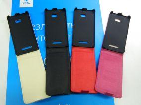 Чехол-книжка для HTC One S