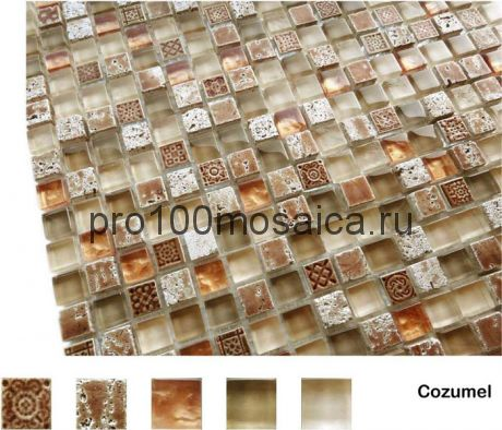 Cozumel Мозаика серия Naturelle 15x15x4, размер, мм: 305*305 (Caramelle)