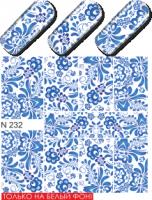 Слайдер-дизайн  N232  (водные наклейки)