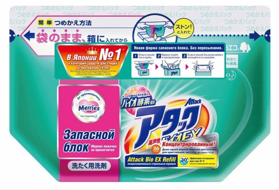 Японский концентрированный стиральный порошок KAO Attack BioEX 900 гр