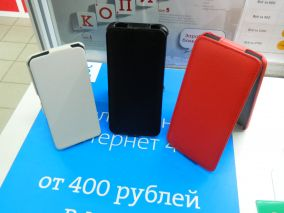Чехол-книжка для Alcatel POP C5 / 5036