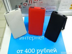 Чехол-книжка для Alcatel X*POP / 5035