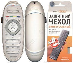 Чехол для пульта WiMAX Philips овал белый