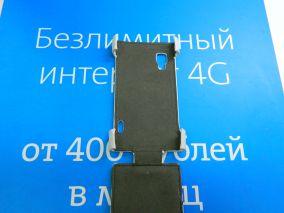 Чехол-книжка для LG L5-2
