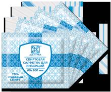 Асептика / Салфетки спиртовые для инъекций / 60х100 мм / уп №400 саше