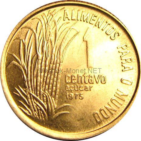 Бразилия 1 сентаво 1975 г.