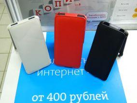 Чехол-книжка для Samsung GALAXY Core Prime G360
