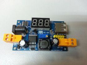 Модуль питания регулируемый c USB