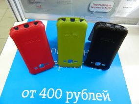 Чехол-книжка для Samsung S7272 Galaxy Ace 3