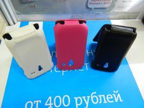 Чехол-книжка для Samsung S7500 Gelaxy Ace Plus