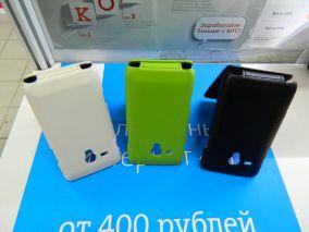 Чехол-книжка для Samsung S7530 Galaxy Omnia