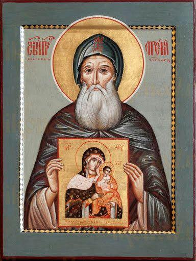 Арсений Коневский (рукописная икона)