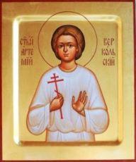 Икона Артемий Веркольский (рукописная)