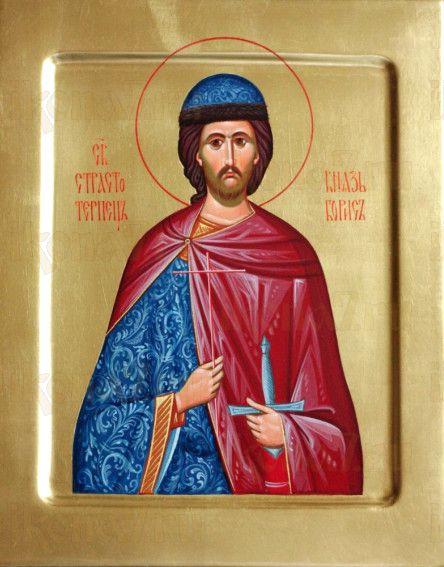 Борис, князь (рукописная икона)