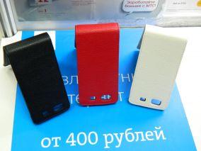 Чехол-книжка для Samsung S8600