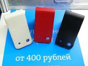 Чехол-книжка для Samsung i9000