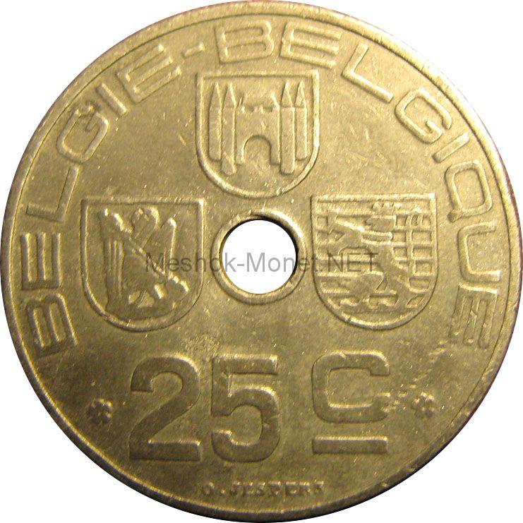 Бельгия 25 сентим 1943 г.