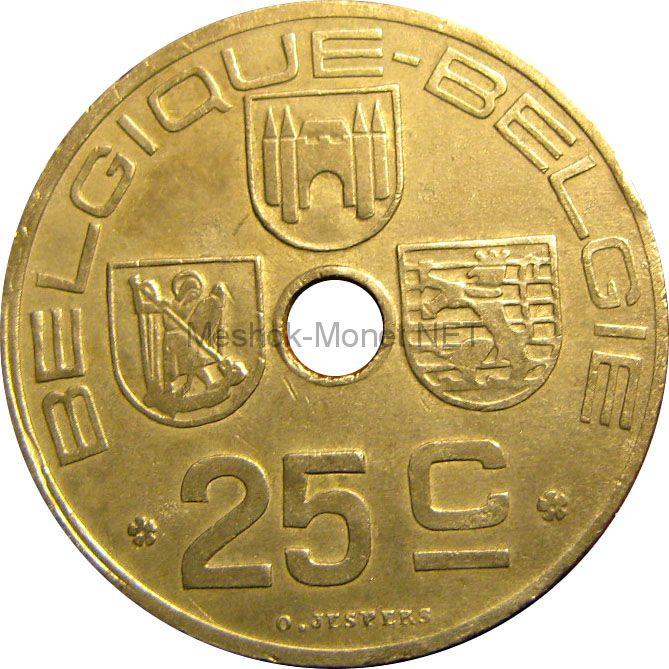Бельгия 25 сентим 1946 г.