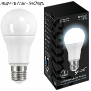 Лампа Gauss LED Globe 10W E27 4100K