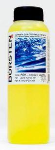 Сервисная жидкость Bursten PDK, реанимирует экстремальные засоры пьезо- и термо- головок, вызванные пигментными чернилами, 1 Kg
