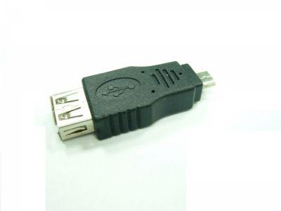 Переходник USB Орбита SB-1014  (штекер micro USB-гнездо USB)