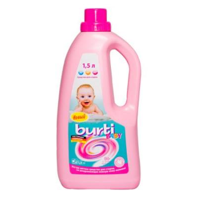 Универсальное жидкое средство с кондиционером для стирки детского белья Burty liquid Baby 1500мл