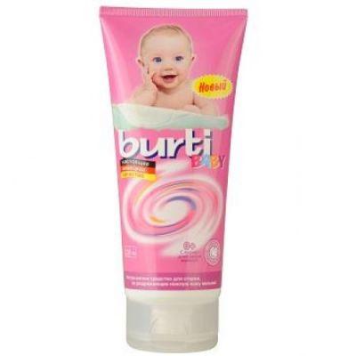 Средство для ручной стирки детского белья Burti Baby Reisetube c Алоэ Вера 200 мл