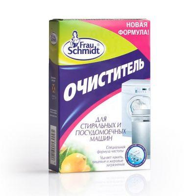 Очиститель для стиральных и посудомоечных машин Frau Schmidt Classic