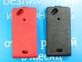 Чехол-книжка для Sony Ericsson Xperia arc S / LT18i
