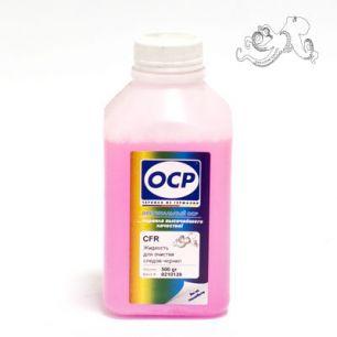 Сервисная жидкость OCP CFR (Cleaning Fluid red), жидкость для очистки от следов чернил, 500 гр.