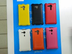 Чехол-книжка для Sony Xperia SP / M35i / C5303
