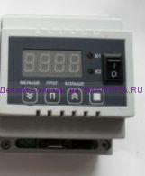 Терморегулятор   цифровой ЦТР-10.2(118.2) -55  +125°C двухканальный