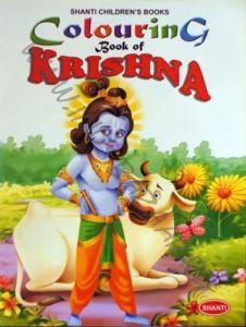 Детская книжка-раскраска с Кришной