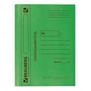 Папка-скоросш. Brauberg 360г/м2 карт мелов зеленый 121519