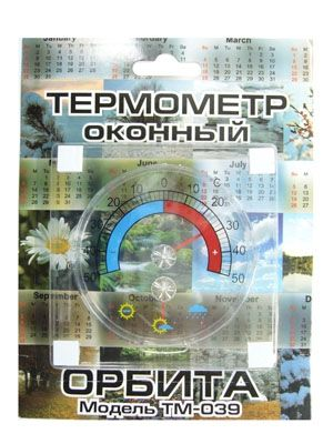 Термометр оконный Орбита ТМ-039 (бимет)