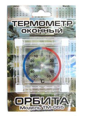 Термометр оконный Орбита ТМ-055 (бимет)