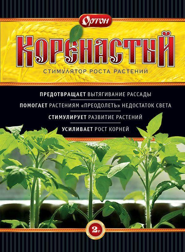 """Регулятор роста растений """"Коренастый"""" 1,5мл"""