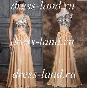 Бежевое вечернее платье на одно плечо