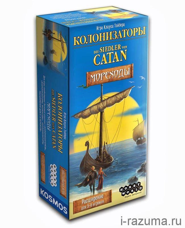 Колонизаторы Мореходы (расширение на 5-6 игроков)