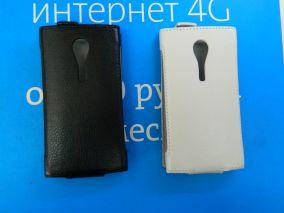 Чехол-книжка для Sony Xperia ion LT28i