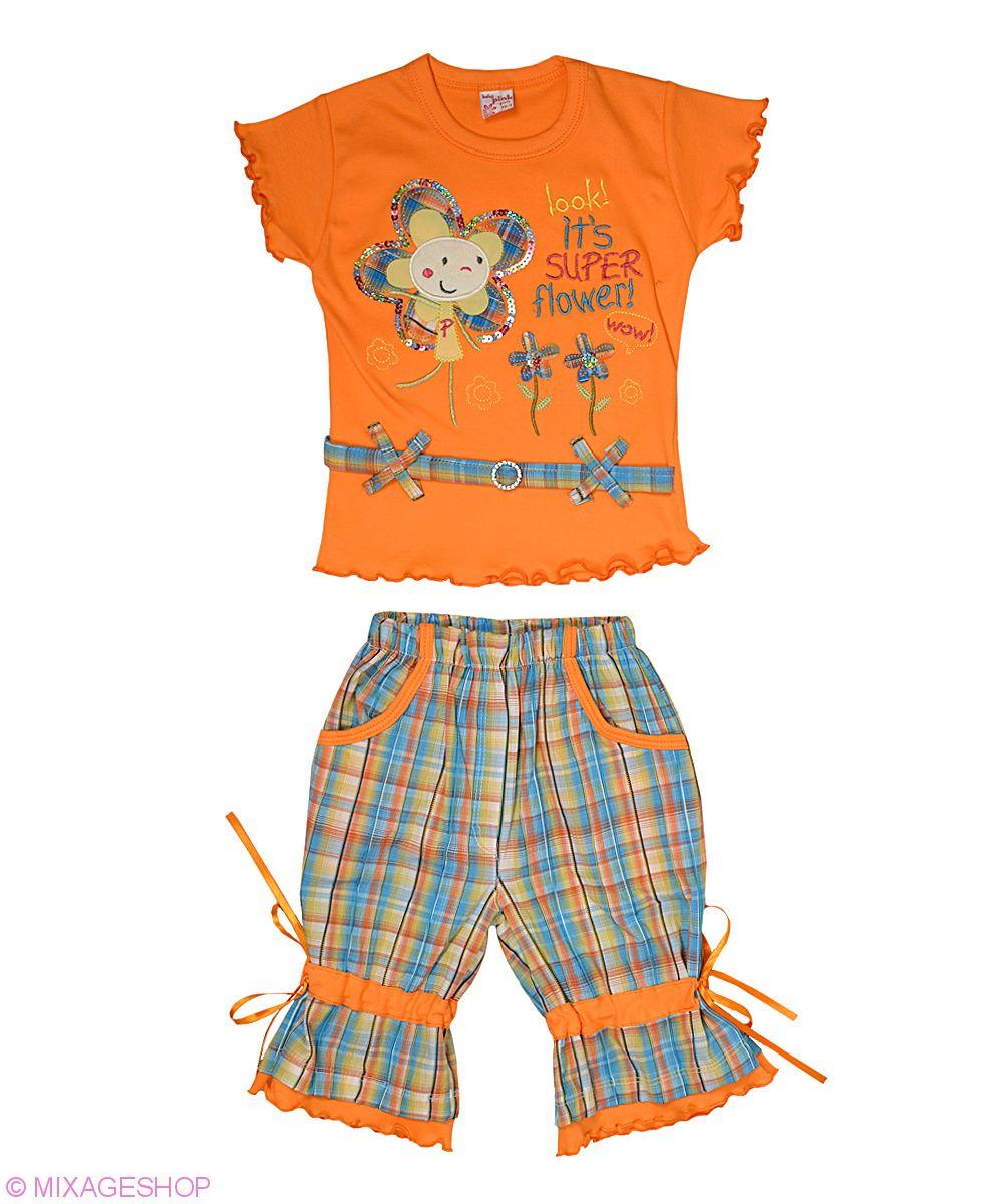 Солнечный трикотажный костюм оранжевого цвета