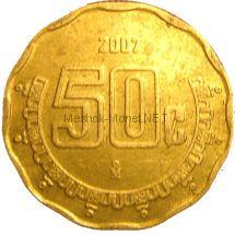 Мексика 50 сентаво 1995 г.