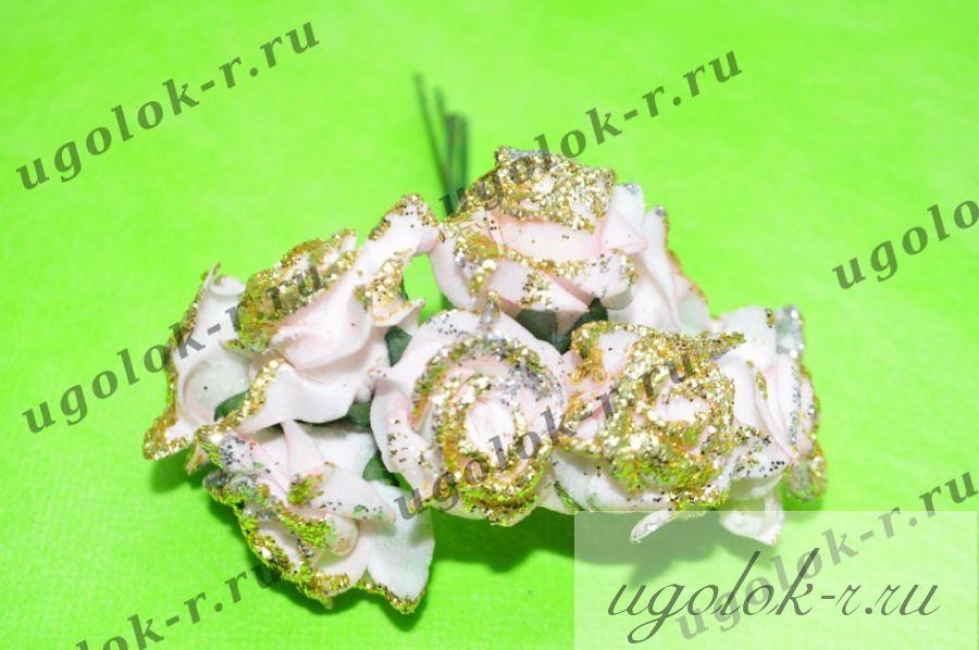 Розы латексные в блестках