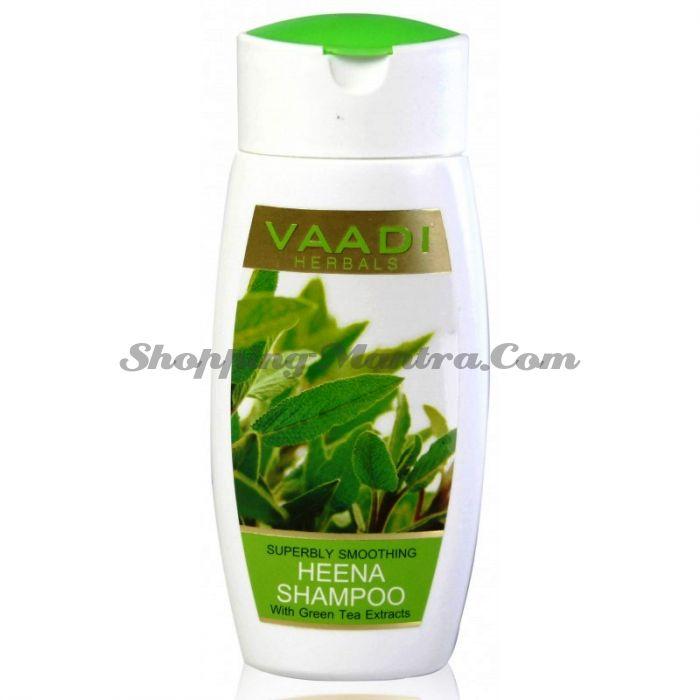 Шампунь для волос Хна&Зеленый чай Ваади/ Vaadi Herbals Henna&Green Tea Shampoo