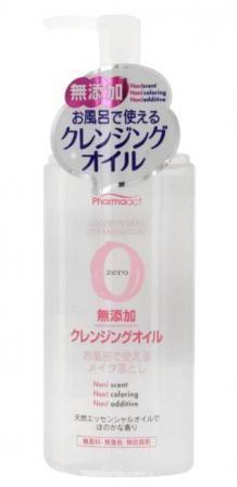 Японское гидрофильное масло для очищения кожи и снятия макияжа без добавок Kumano Yush Pharmaact